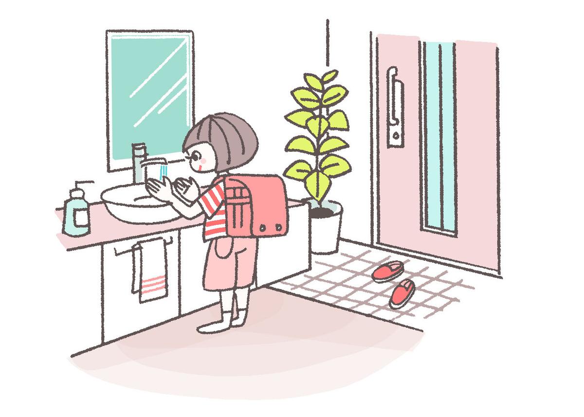 清潔志向の高まりが「洗面」に反映