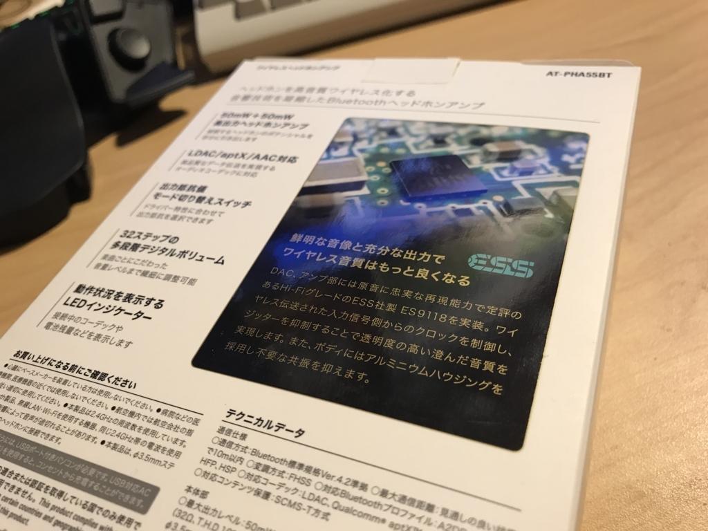 f:id:SUZUSHIRO:20171224004648j:plain