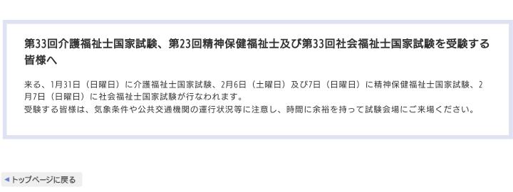 f:id:SW-challenge:20210109132919p:plain