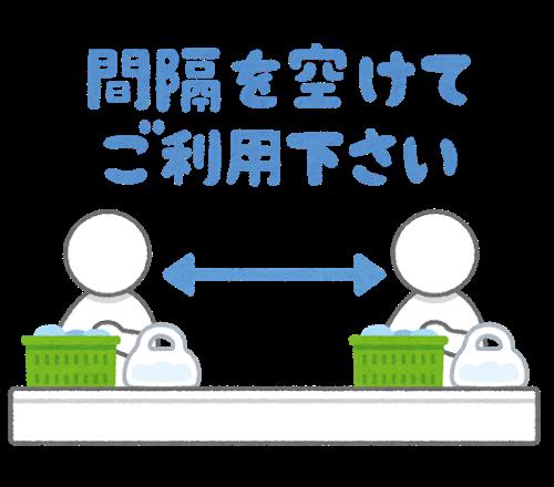 f:id:SWAKUROU117:20200720114243p:plain