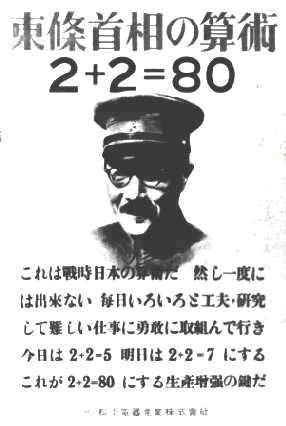 20140330222811