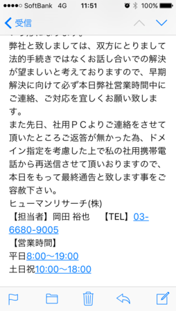 20151201210659