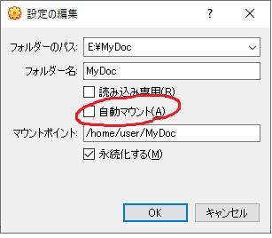 f:id:S_E_Hyphen:20200305100343p:plain
