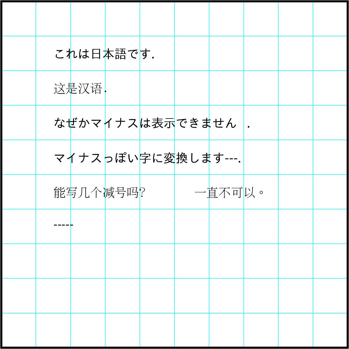 f:id:S_E_Hyphen:20210508161202j:plain