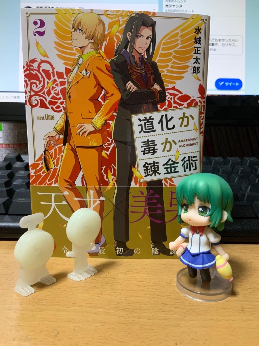 f:id:S_Mizuki:20190529102445j:plain