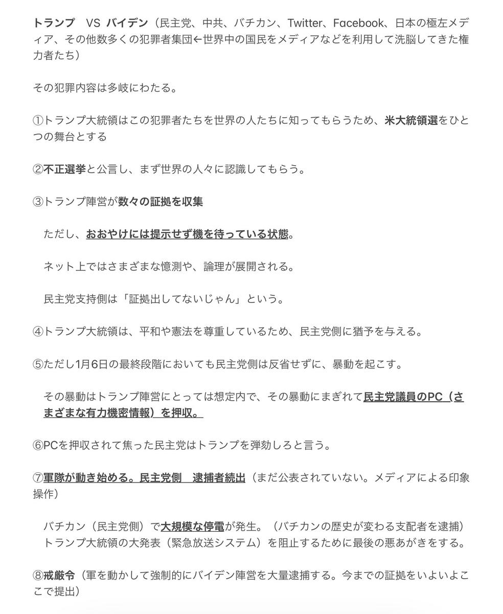 f:id:S_Mizuki:20210111155620j:plain