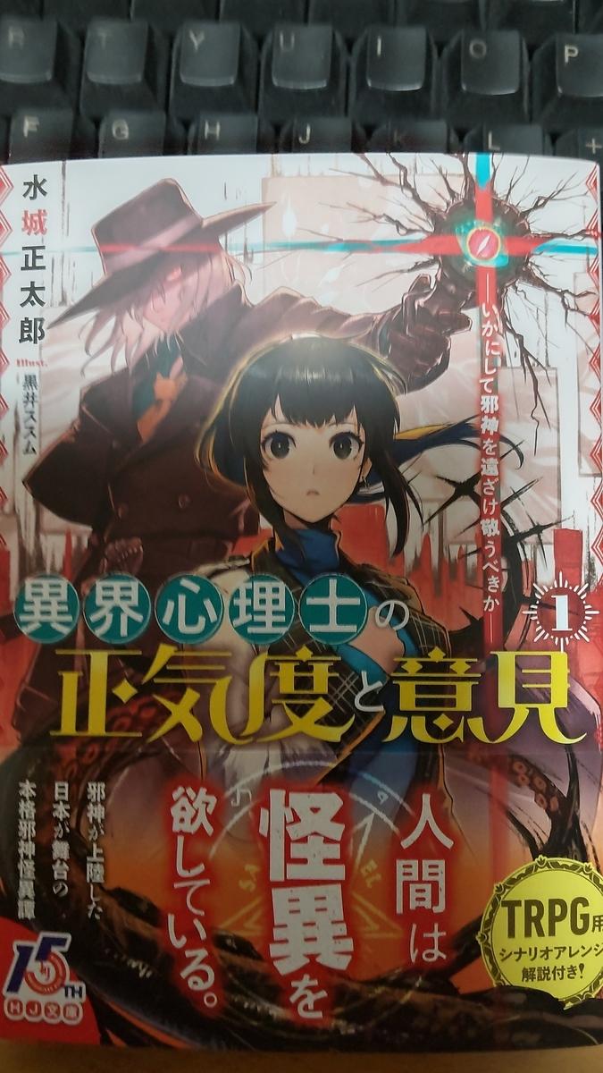 f:id:S_Mizuki:20210324155911j:plain