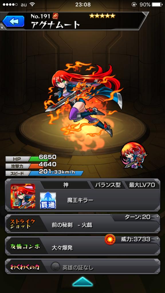 f:id:S_Shimotori:20160630231131p:plain