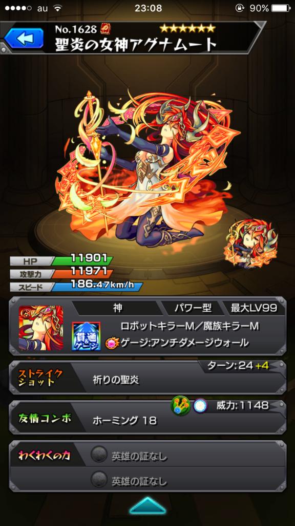 f:id:S_Shimotori:20160630231152p:plain