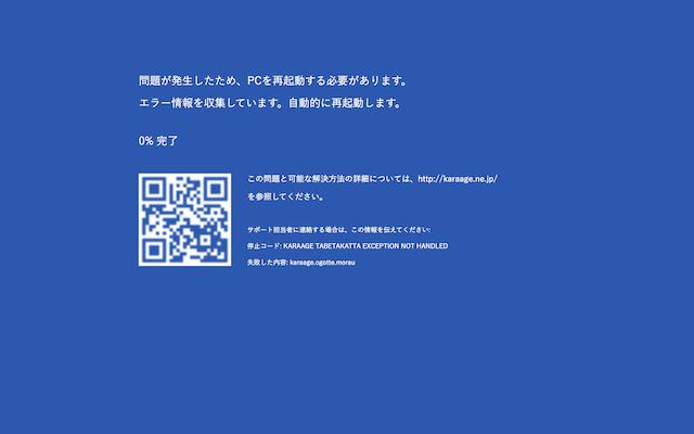 f:id:S_Shimotori:20170411000727p:plain