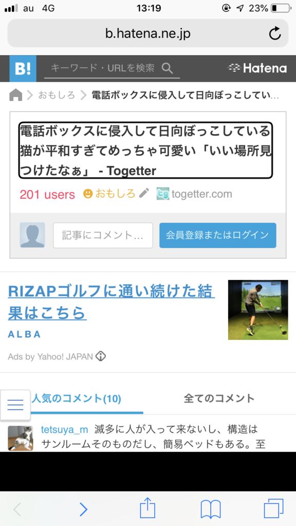 f:id:S_Shimotori:20181230135917p:plain:w100