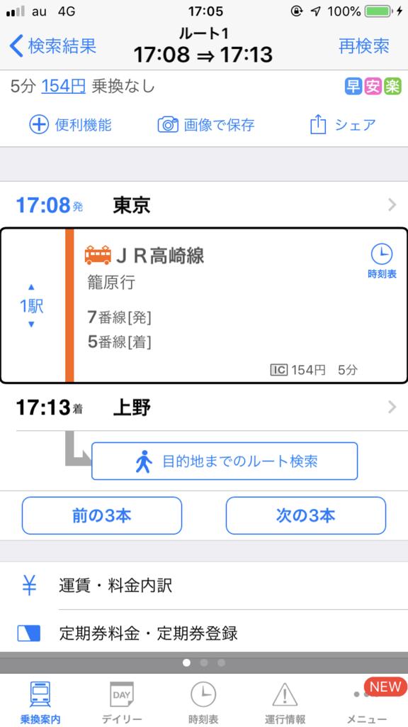 f:id:S_Shimotori:20181230170843p:plain:w100