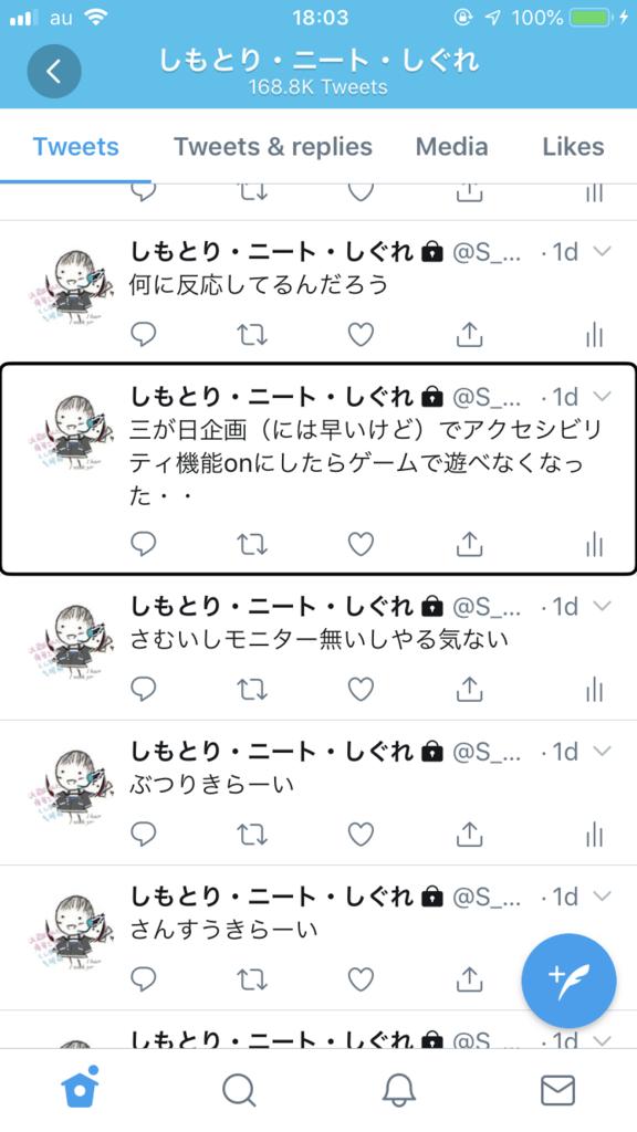 f:id:S_Shimotori:20181230180441p:plain:w100