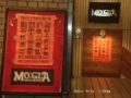 [音楽][ライブ]MOGLA