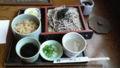 [食]瓢泉亭