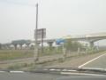 [風景]北陸新幹線工事中@R18