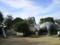 岡山県立児童会館 児童遊園地(太陽の丘)