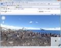 Google Map(南極大陸のどっか)