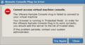 [技術メモ]Internet Explorer 7でVMware Remote Console