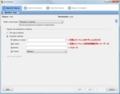[技術メモ]VMware vCenter Converterで仮想マシン作成(1/4)