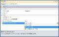 [技術メモ]VisualStudio2010でプロジェクトのリソースファイルを参照可能にする