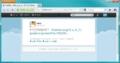 [技術メモ]TwitterのWeb画面でのURL表示