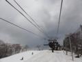 [ゲレンデ][47]Line-Cから怪しい雲