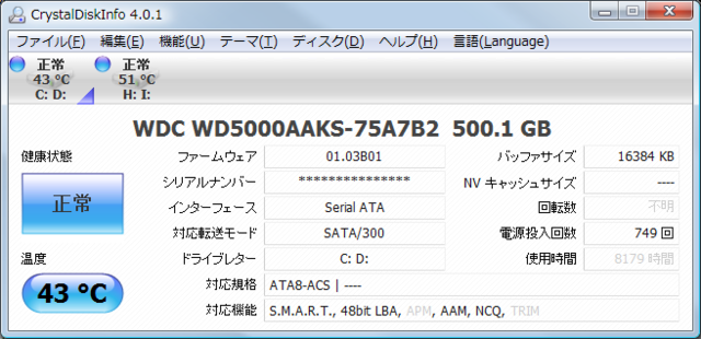 WDC_WD5000AAKS-75A7B2