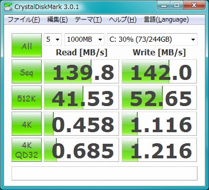 Vista_C_Hitachi_HDS723020BLA642