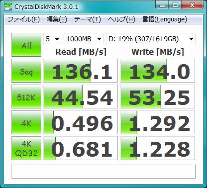 Vista_D_Hitachi_HDS723020BLA642