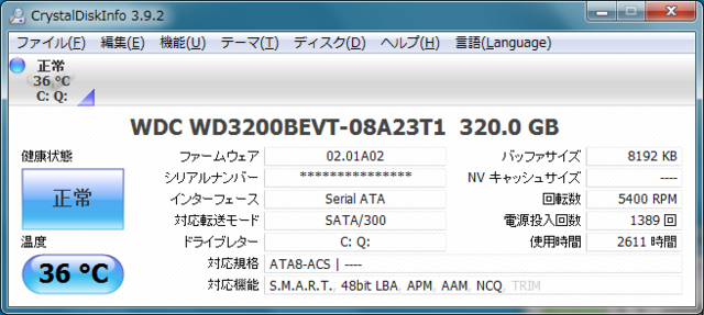 WDC_WD3200BEVT-08A23T1