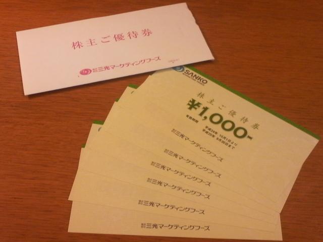 20121001195300