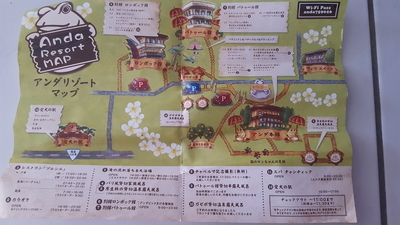 f:id:Sabonosuke:20190925101312j:plain