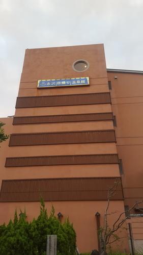 f:id:Sabonosuke:20191012144344j:plain