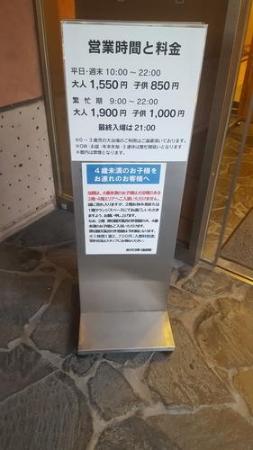 f:id:Sabonosuke:20191012144436j:plain