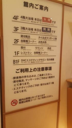 f:id:Sabonosuke:20191012144529j:plain