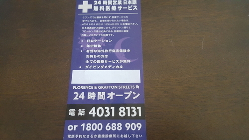 f:id:Sabonosuke:20200204102943j:plain