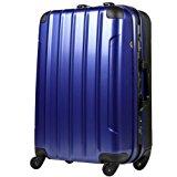 世界基準TSAロック搭載スーツケース・キャリーケース5020-50(Sサイズ) (ネイビー)