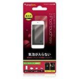Simplism iPod touch (5th) 日本製保護フィルム 気泡が入りにくく貼りやすい クリスタルクリア 防指紋・抗菌仕様 TR-PFTC12-BLCC