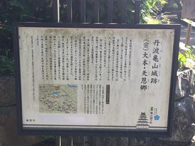 丹波亀山城.jpg