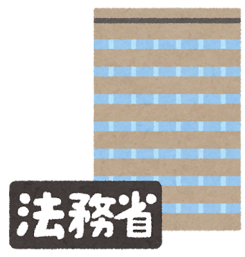 f:id:Sabosan8022:20201213193221p:plain