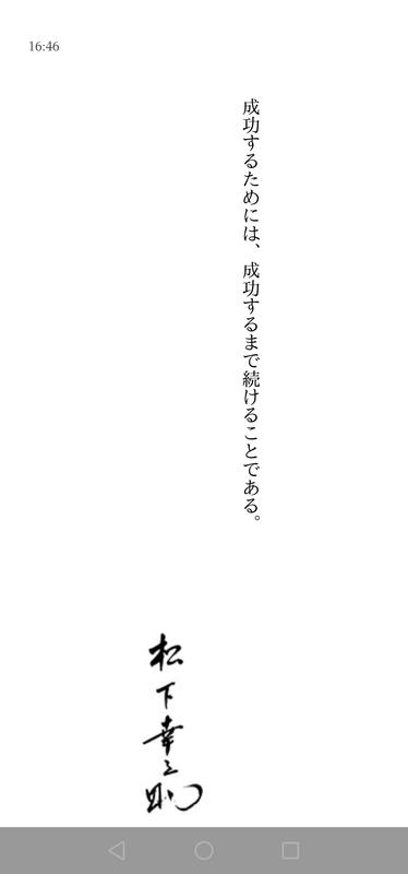 f:id:Sabosan8022:20210103165246j:plain