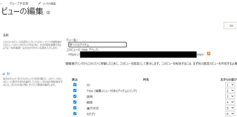 f:id:Sabosan8022:20210221210703p:plain