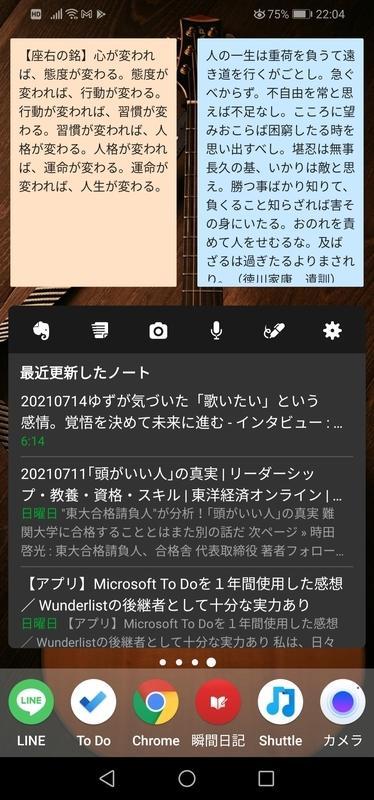 f:id:Sabosan8022:20210713221134j:plain