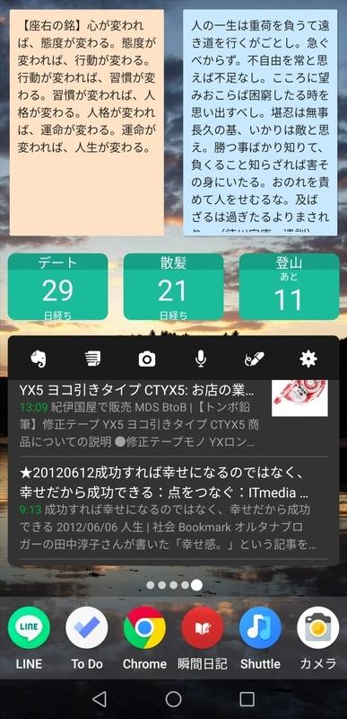 f:id:Sabosan8022:20211023234201j:plain