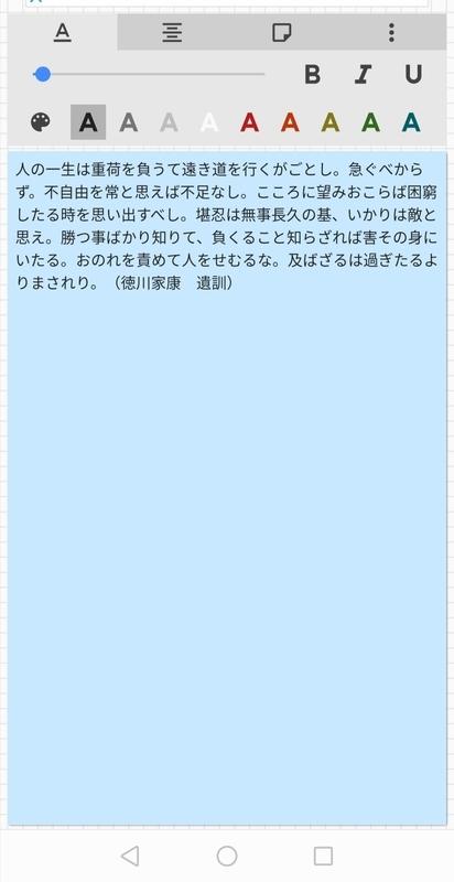 f:id:Sabosan8022:20211023235123j:plain