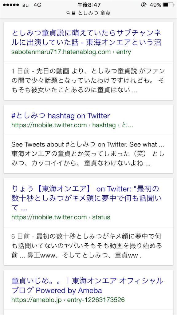 f:id:Sabotenmaru717:20170407001851p:image