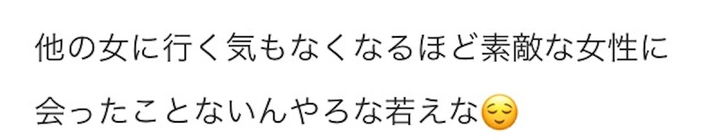 f:id:Sabotenmaru717:20170421074316j:image