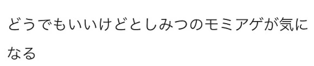 f:id:Sabotenmaru717:20170421085328j:image