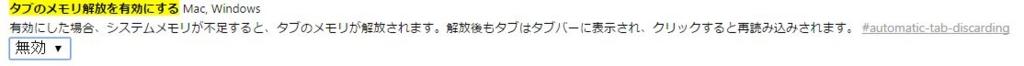 f:id:Sabuaka:20160220203801j:plain